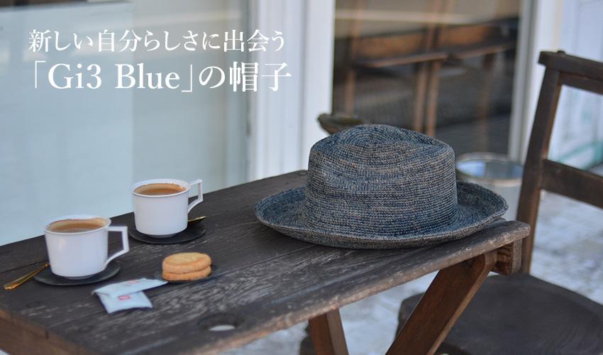 20170328_03_main